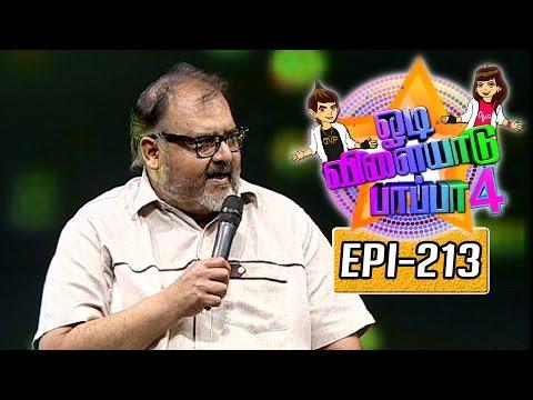 Odi-Vilayadu-Pappa-Season-4-Epi-213-Best-Performer-Koushik-10-06-2016
