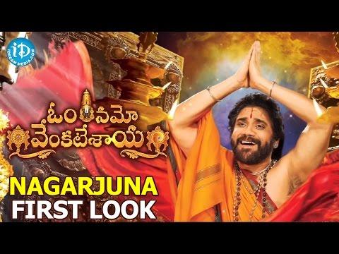 Nagarjuna's Om Namo Venkatesaya First Look-K Raghavendra Rao,Anushka ,Pragya Jaiswal