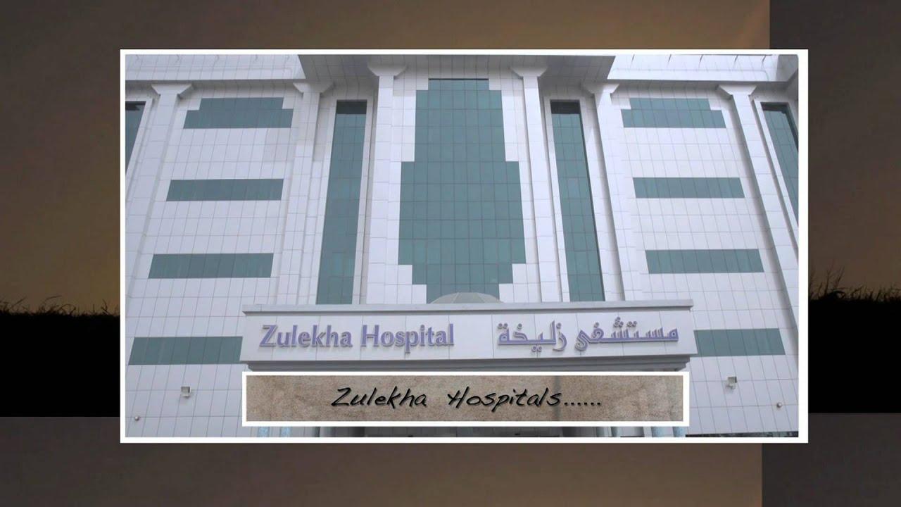 Zulekha
