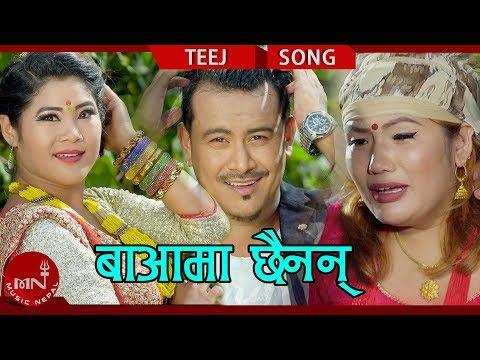 (New Teej Song 2075/2018    Ba Aama Chhainan - Sapana Gurung & Saroj Lamichhane Ft. Rina & Dinesh - Duration: 10 minutes.)