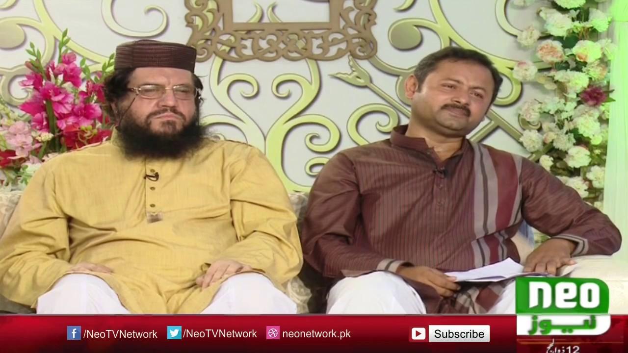 Funny Urdu Mushaira |Salman Gillani | Bari Eid Special Day 2 | Neo TV