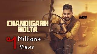Video New Punjabi Hits 2018 || Chandigarh Rolta || Sarb Ghuman || Latest Punjabi Song 2018 || SA Records MP3, 3GP, MP4, WEBM, AVI, FLV Desember 2018