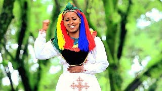 Video Maditu Weday - Negodguadu Beza | ነጎድጓዱ በዛ - New Ethiopian Music 2018 (Official Video) MP3, 3GP, MP4, WEBM, AVI, FLV September 2018