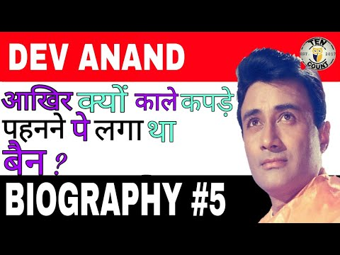 Video Biography of Dev Anand in hindi : A legend superstar download in MP3, 3GP, MP4, WEBM, AVI, FLV January 2017