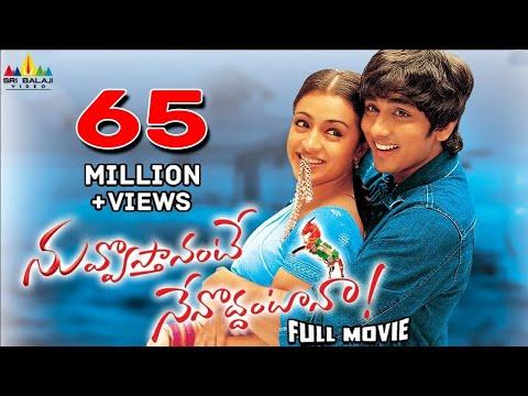 Nuvvostanante Nenoddantana Full Movie | Latest Telugu Full Movies | Siddharth, Trisha