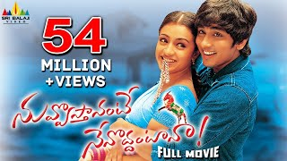 Video Nuvvostanante Nenoddantana Full Movie   Telugu Full Movies   Siddharth, Trisha MP3, 3GP, MP4, WEBM, AVI, FLV Oktober 2018