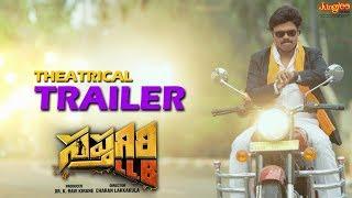 Sapthagiri LLB Trailer Sapthagiri Kashish Vohra