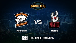 Virtus.pro vs Misfits - DH Las Vegas - de_cobblestone [yxo, Enkanis]