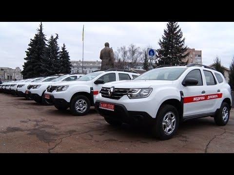 Ключі від 18 нових автомобілів отримали амбулаторії Житомирської області