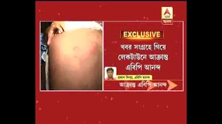 ABP Ananda Correspondent beaten up tremendously by the police while collecting news at Lake Town