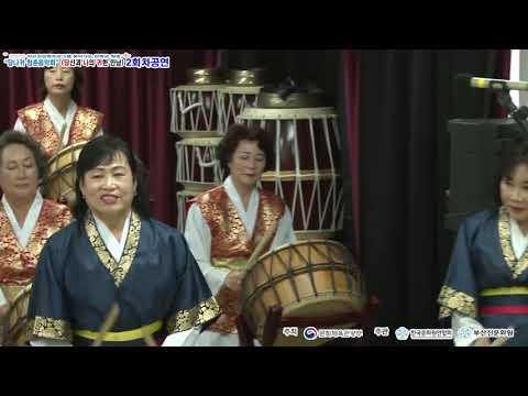 부산진문화원 당나귀 청춘음악회 공연 2회차 (11.11)