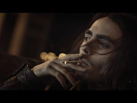 Lizer – Пачка сигарет