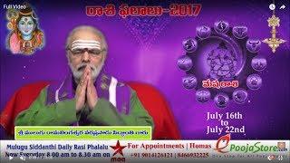 Weekly Rasi Phalalu 2017 July 16th – July 22nd 2017