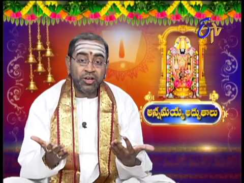 Annamayya Adbutaalu  - ???????? ????????? -  18th April 2014  Saamavedam Shanmuka Sharma   243 18 April 2014 09 AM