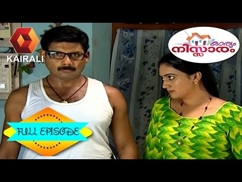 Karyam Nissaram 22 10 2014 Full Episode 23 October 2014 12 AM