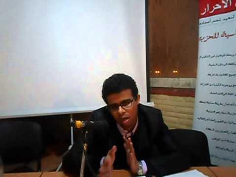 ما قبل وبعد الحِراك الثوري العربي - أ/محمد هشام