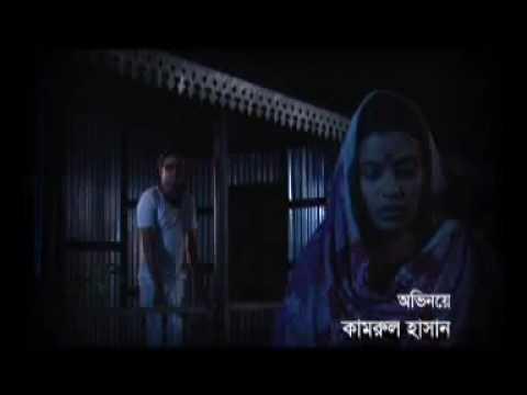 Putul Nacher Itikatha-The Promo -An Upcoming Bangladeshi Drama-serial