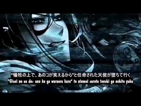 vistlip - Scapegoat MV (歌詞 フル)