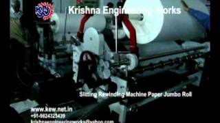 KEW Slitting Rewinding Machine Paper Jumbo Roll Trial