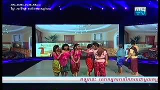 Khmer TV Show - Mr and Ms Talk show on April 19, 2015