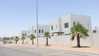 Duqm Oman  City new picture : Oman's Duqm Frontier Town on fast track and more top stories