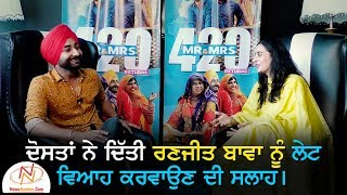 Video Interview with Ranjit Bawa || Singer & Actor || Gurdeep Grewal || Rang Punjab De MP3, 3GP, MP4, WEBM, AVI, FLV Agustus 2018