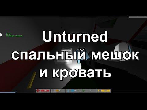 Как сделать сервер в unturned 30