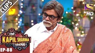 Video Sunil Grover As Amitabh Bachchan - The Kapil Sharma Show - 11th Mar 2017 MP3, 3GP, MP4, WEBM, AVI, FLV Februari 2018