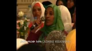 The Suffering Of Ethiopians In Arab Countries