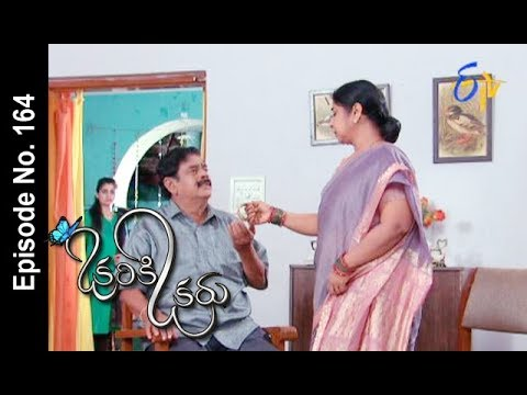 Okariki Okaru | 16th November 2017 | Full Episode No 164