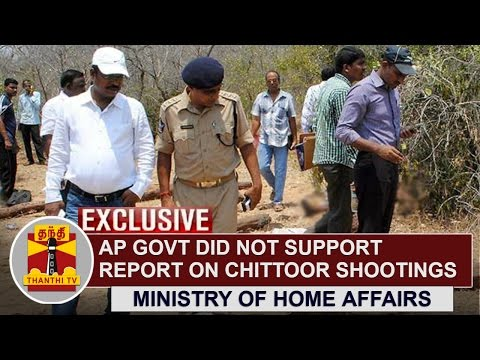 EXCLUSIVE-AP-Govt-did-not-support-report-on-20-Tamils-Shot-Dead-in-Andhra-Forests-so-far