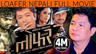 "Video New Nepali Movie - ""LOAFER"" Full Movie 