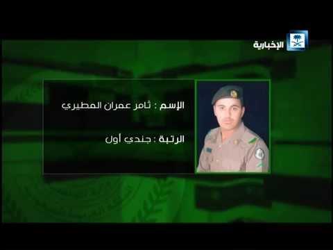 #فيديو :: تصوير الجناة استهدافهم إحدى دوريات الأمن شرق الرياض