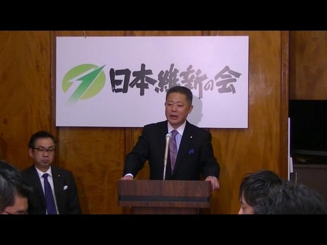 2016年12月15日(木)馬場伸幸幹事長 定例会見