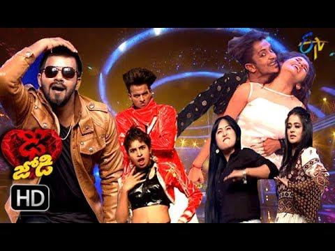 Dhee Jodi   10th October 2018   Full Episode   ETV Telugu