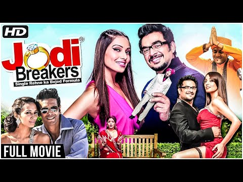 Jodi Breakers (2012) | Comedy Hindi Movie | R Madhavan, Bipasha Basu, Omi Vaidya, Milind Soman