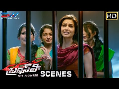Kriti Kharbanda In Jail | Bruce Lee The Fighter Telugu Movie Scenes | Ram Charan | Rakul Preet