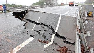 Выяснили причины обрушения моста