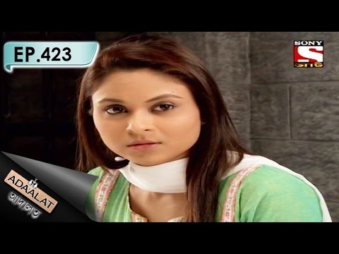 Adaalat - আদালত (bengali) - Ep 423 - Bhuture Hospital - Movie7.Online
