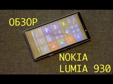 Обзор Nokia Lumia 930 (видео)