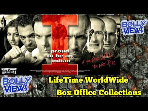 I PROUD TO BE AN INDIAN Bollywood Movie LifeTime WorldWide Box Office Collection Verdict Hit Or Flop