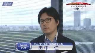 【JINS MEMEが話題になっているJINS!!】革新的な製品を世に送り出すJINSの田中社長のビジョンがよくわかる動画!!