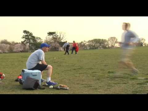 Bud Light Softball