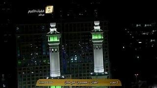أذان الفجر - المسجد الحرام الأحد 2 محرم 1436ﻫـ | المؤذن عصام خان