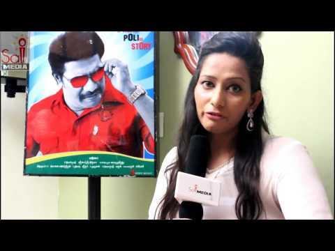 Sanjana Singh at Ragalaipuram Team Interview