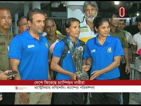Tigresses unbeaten Champion in WC qualifiers (10-09-2019) Courtesy: Independent TV
