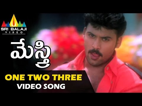 Mestri Movie One Two Three Video Song || Sashikanth, Poonam, Neha