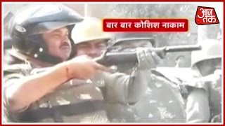 Aaj Subah: Police Fail To Handle Weapons At A Mock Drill In Uttar Pradesh
