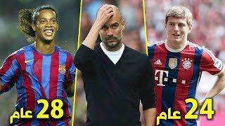 Video أفضل 10 لاعبين تخلى عنهم بيب جوارديولا ..!! MP3, 3GP, MP4, WEBM, AVI, FLV Maret 2019
