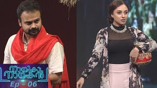 Nayika Nayakan June 6,2016 Epi 6 Reality Show